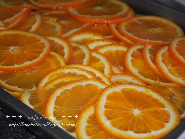 ●●●オレンジ5