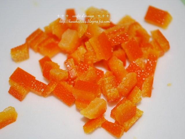 ●●●オレンジ32
