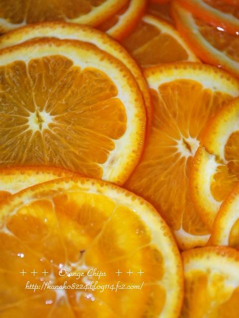 ●●●オレンジ8