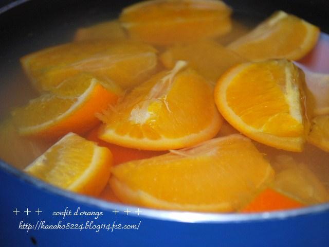 ●●●オレンジ9