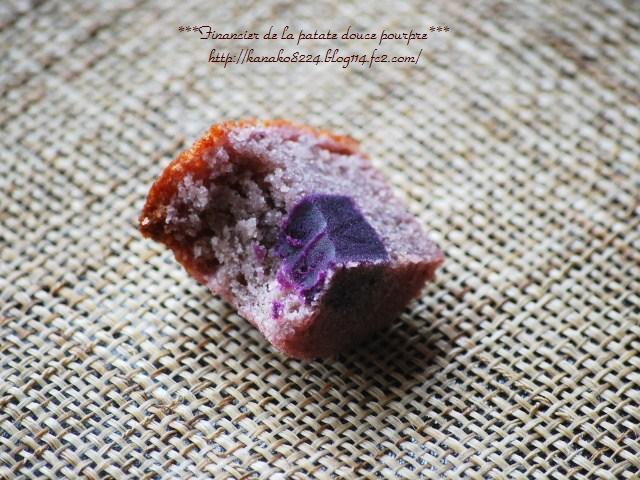 ●●●紫芋のフィナンシェ1
