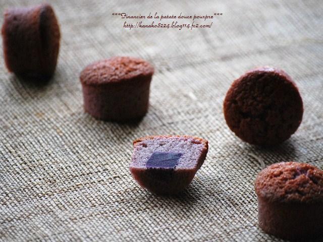 ●●●紫芋のフィナンシェ4