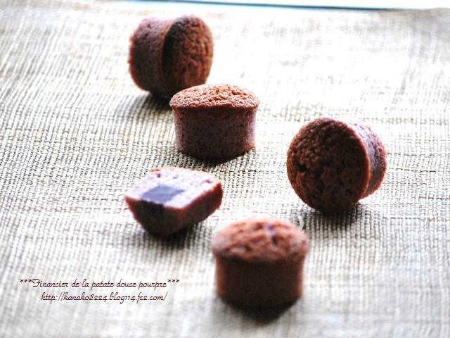 ●●●紫芋のフィナンシェ10