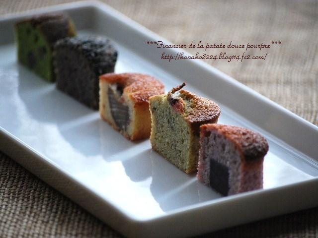 ●●●紫芋のフィナンシェ2