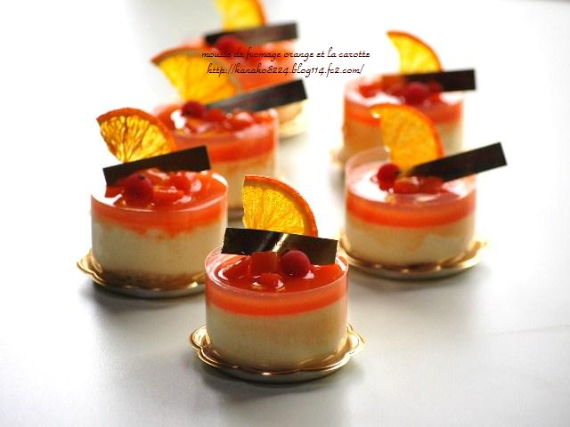 ●●●オレンジチーズムース12