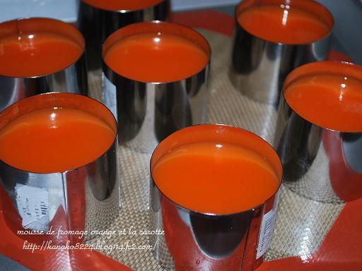 ●●●オレンジチーズムース10