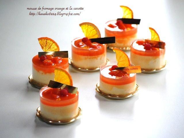 ●●●オレンジチーズムース20
