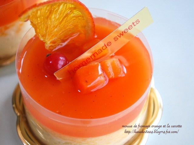 ●●●オレンジチーズムース26