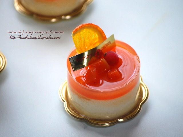 ●●●オレンジチーズムース22