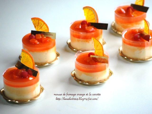 ●●●オレンジチーズムース21