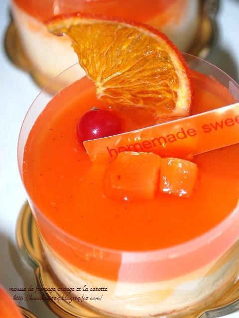 ●●●オレンジチーズムース28