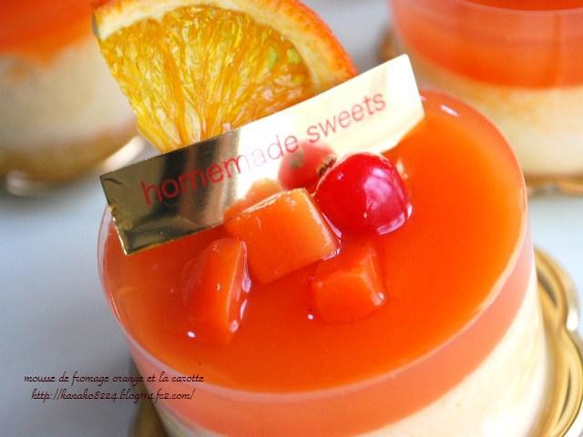 ●●●オレンジチーズムース29