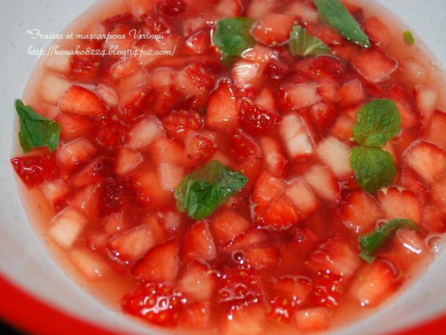 ●●●苺とマスカルポーネのヴェリンヌ30