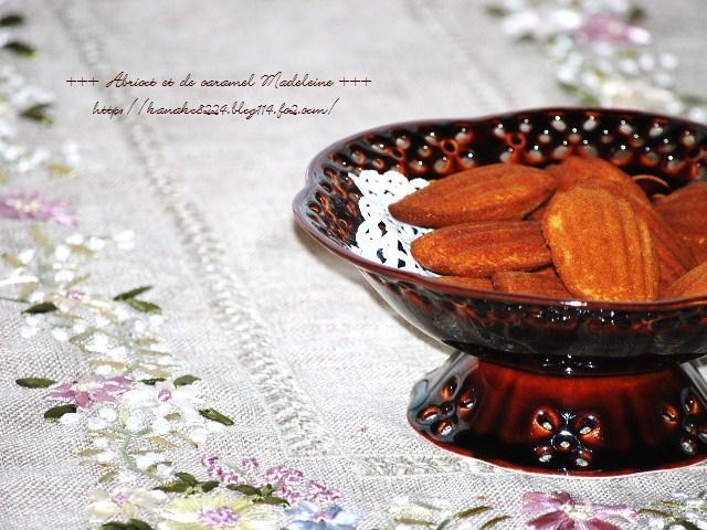 ●●●杏とキャラメルのマドレーヌ25