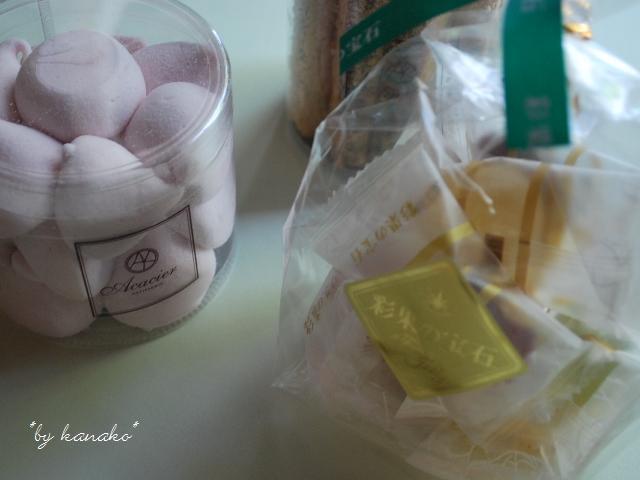 ●●●杏とキャラメルのマドレーヌ30