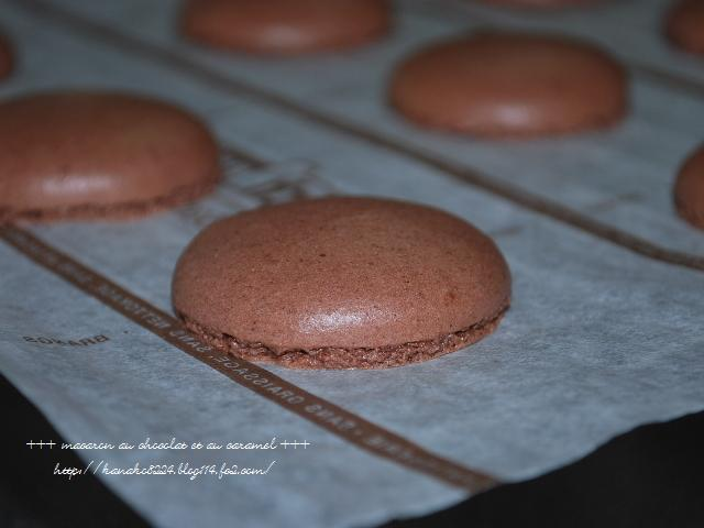 ●●●チョコレートとキャラメルのマカロン35