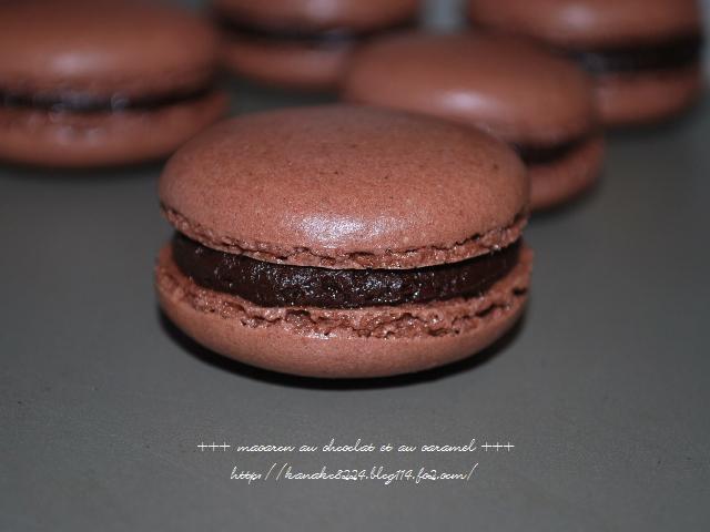 ●●●チョコレートとキャラメルのマカロン2