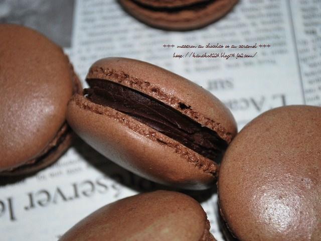 ●●●チョコレートとキャラメルのマカロン11