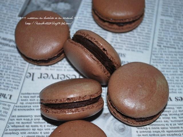 ●●●チョコレートとキャラメルのマカロン5