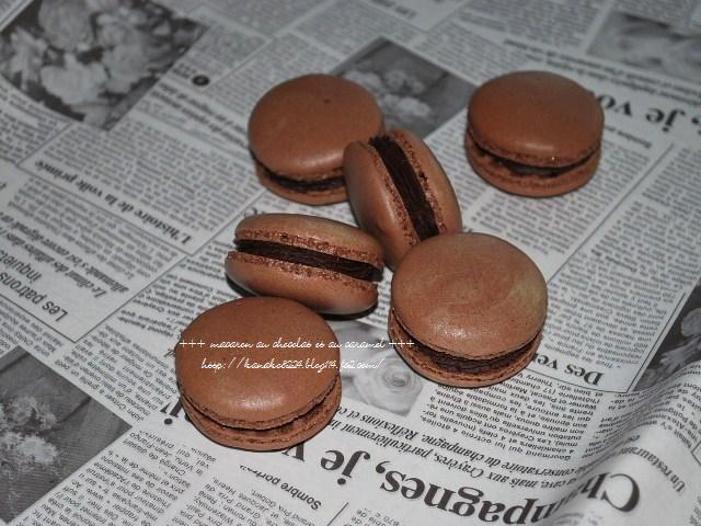 ●●●チョコレートとキャラメルのマカロン3