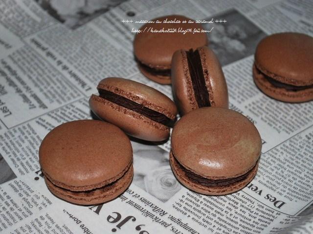 ●●●チョコレートとキャラメルのマカロン4