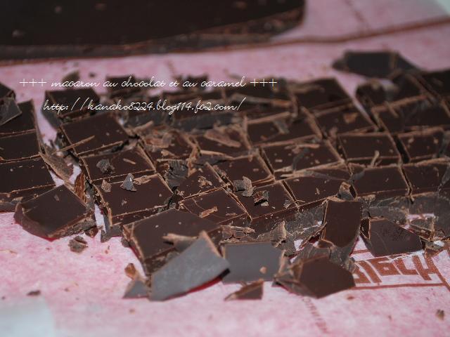 ●●●チョコレートとキャラメルのマカロン43