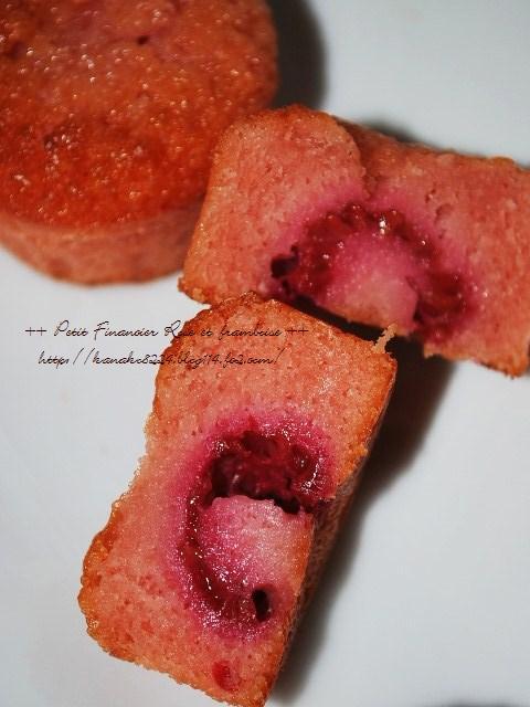 ●●●ローズ&木苺7