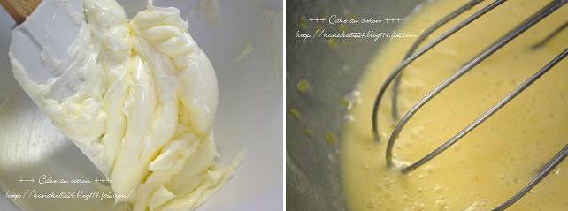 ●●●レモンのケーク5