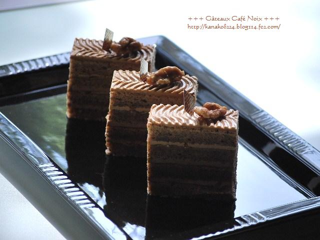 ●●●くるみのケーキ22