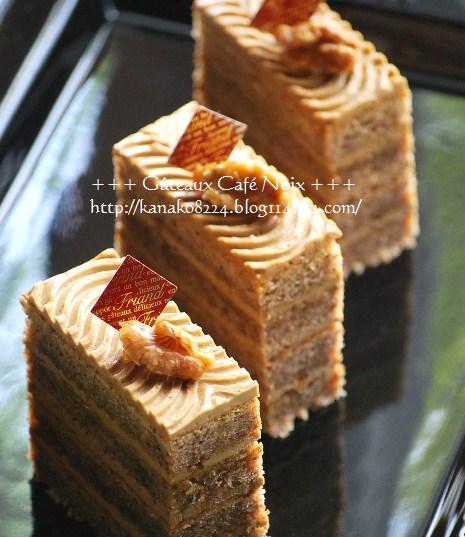 ●●●くるみのケーキ18