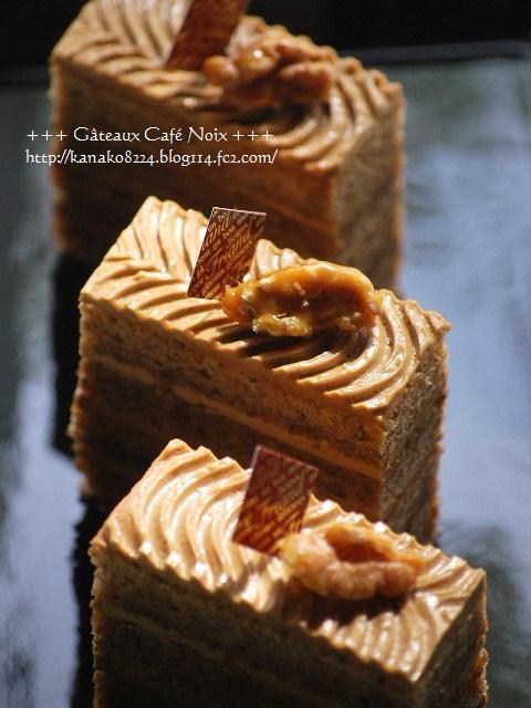●●●くるみのケーキ24