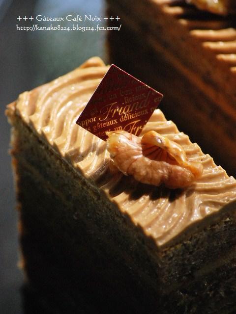 ●●●くるみのケーキ33