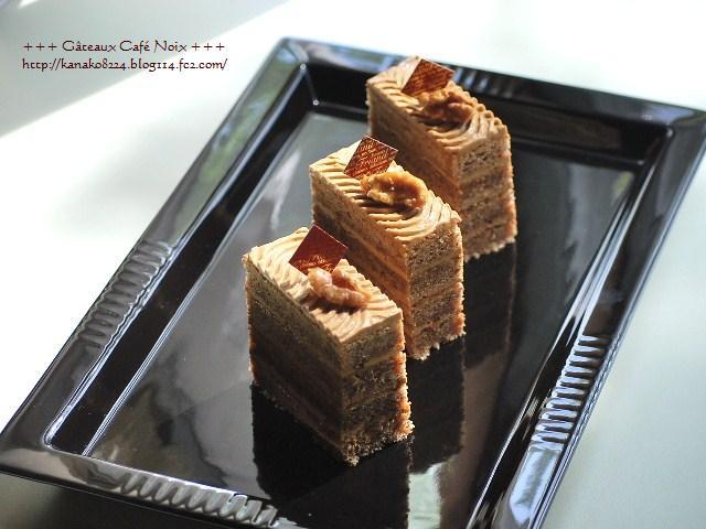 ●●●くるみのケーキ32