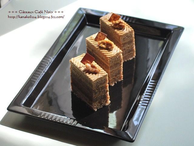 ●●●くるみのケーキ31