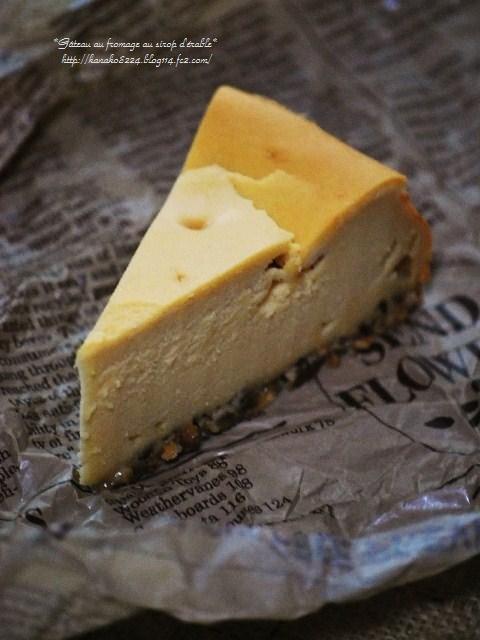●●●メープルチーズケーキ6