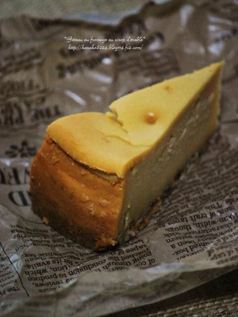 ●●●メープルチーズケーキ14