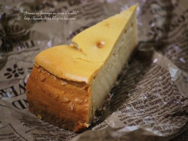 ●●●メープルチーズケーキ4