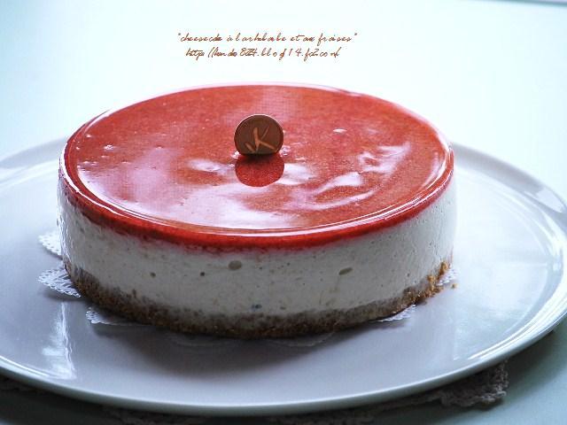 ●ルバーブと苺のチーズ6