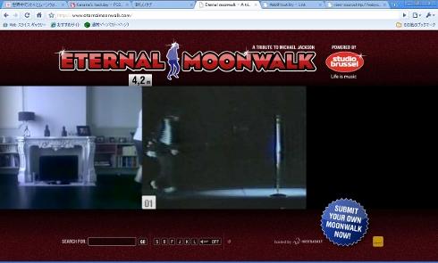 EternalMoonwalk.jpg