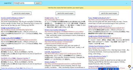 bindSearch.jpg