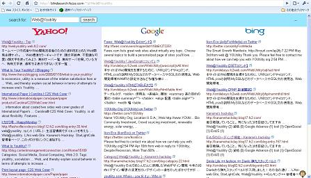 bindSearch2.jpg