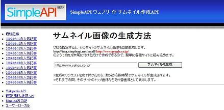 simpleAPI2.jpg