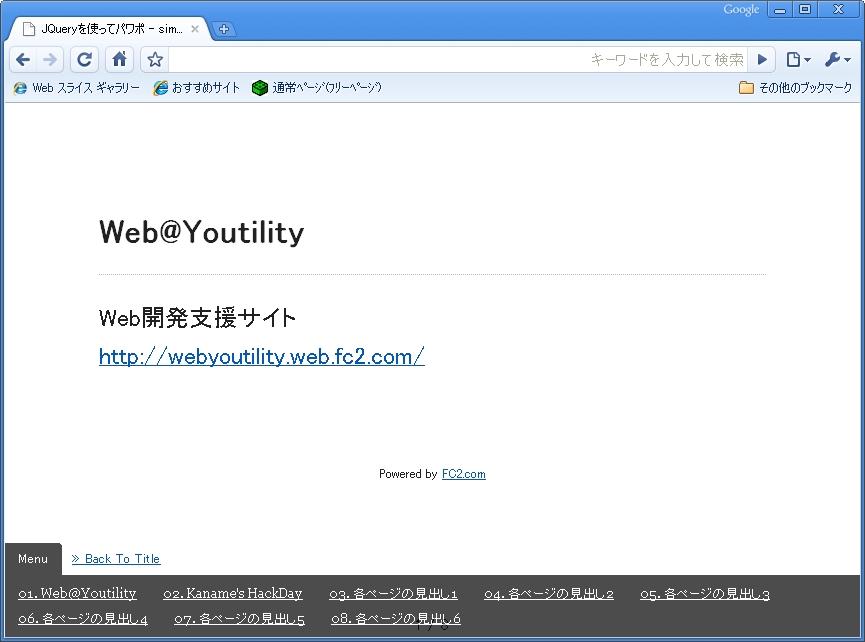 simpleSlide.jpg