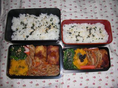20090209お弁当