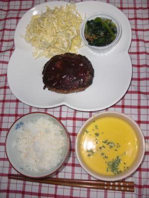 20090209肉の日ハンバーグ
