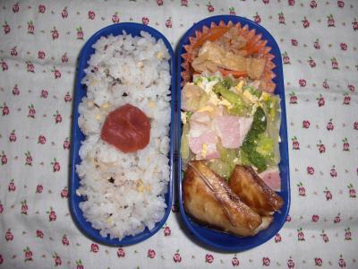 20090401お弁当