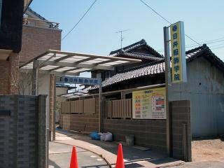 春日井服飾学院新規 2.jpg