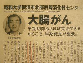 工藤先生紹介2