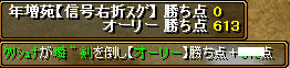 RedStone 08.11.18[12]