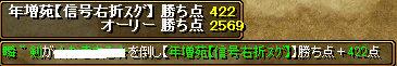 RedStone 08.11.18[21]